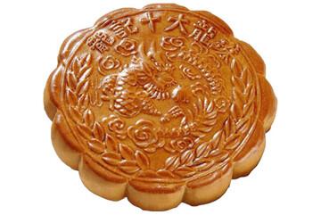 Ten Dragon Balls Lotus Paste (10 Yolks)