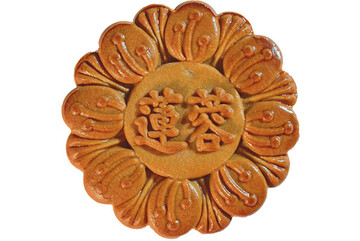 Pure Lotus Paste